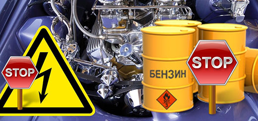 benzin-ili-elektrichestvo